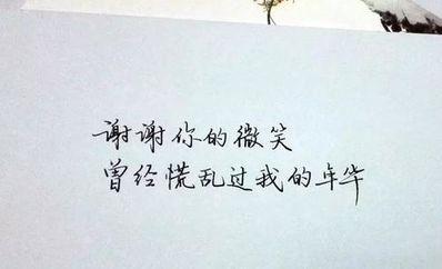 致曾经的句子 致曾经爱过的人诗句