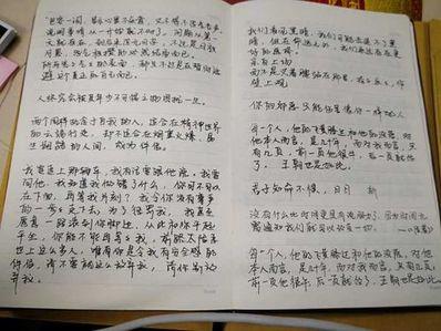 文艺句子书籍摘抄 文艺类书籍的带修辞的句子摘抄