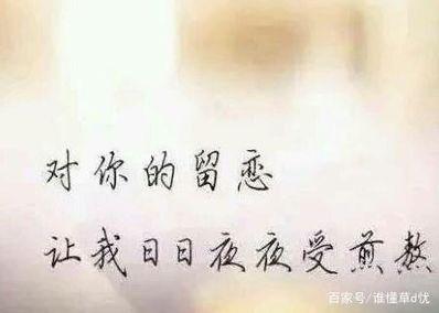 爱一个人心好累的句子