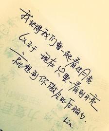 暖心经典励志的句子 暖心简短的句子