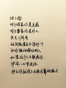励志暖心的句子短句 暖心简短的句子