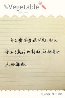 生活暖心励志的句子 暖心简短的句子