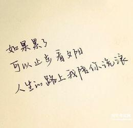 动人的小情话短句 短句子 动人的情话