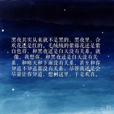 诗意般美好生活的句子 有诗意的句子