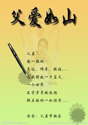 新中式的唯美句子 求古风唯美句子,越多越好 。