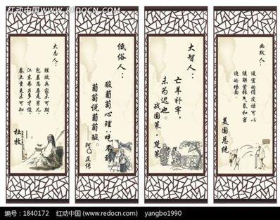 中式风格句子 一句话概括中式风格