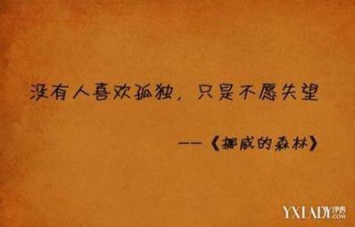 失望的句子古语 表示一个女人对自己的爱人失望的句子古语