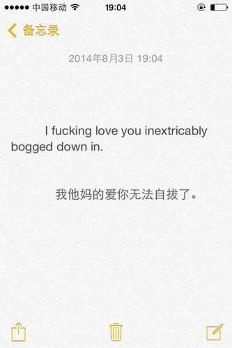 很撩的英文情话短句带翻译 一些唯美的英文句子,带翻译
