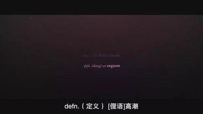 撩人的英文短语 如何用英语说出撩人的情话?