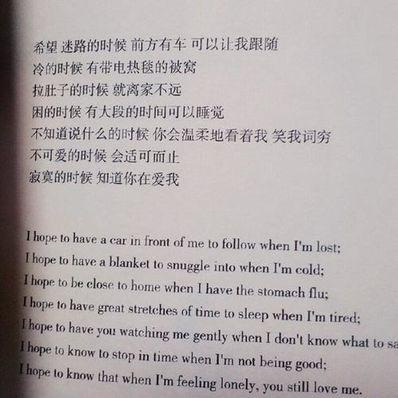 爱情扎心语录长句最火 句句扎心的句子,你最喜欢哪句