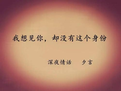 爱痛了心碎了的句子 求痛到让人心碎流泪的句子,越多越好