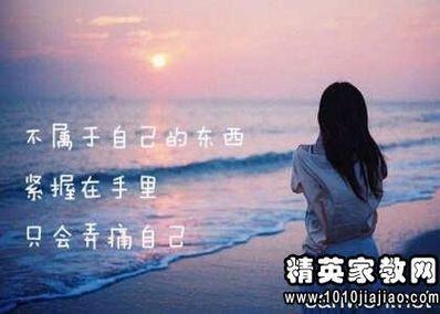伤感句子表达心情失落 表达心情失落孤独的句子