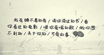 描写云的文艺小短句 清新文艺的句子