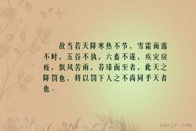 """形容天不遂人愿的句子 """"天不随人愿""""接下来一句是什么?"""