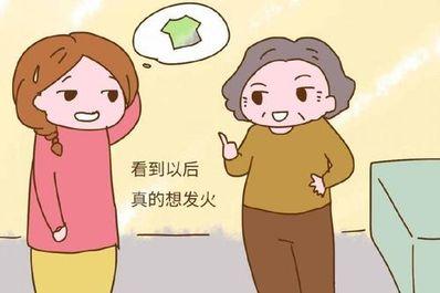 表示对婆婆心寒的句子 表达对亲人很心寒的经典语录