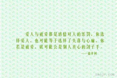 爱与被爱的短句 表达爱的句子大全
