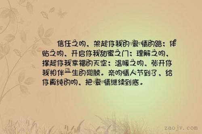 相伴一生的简短句子 形容简简单单确要相伴到老的诗句