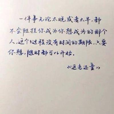 爱情伤感韩语鸡汤经典语录 男人失恋天天发伤感的心灵鸡汤,