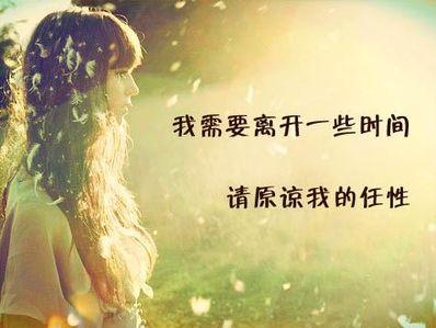 最爱的人结婚了的心情短语 眼看着最爱的人结婚了,心理难受的句子