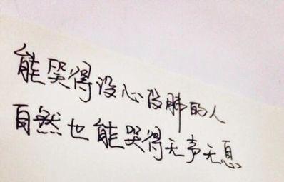 """形容平淡生活知足的句子 求关于""""幸福与平淡""""的句子"""