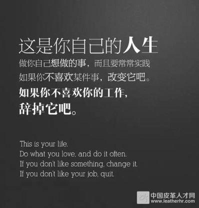 厌倦平淡生活的句子 关于平淡生活的唯美句子有哪些?