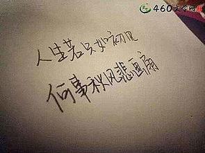 烦躁的英文句子说说心情 英文的心情短语