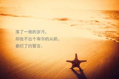 励志走出阴霾的句子 告别颓废日子的励志语句。谢谢!