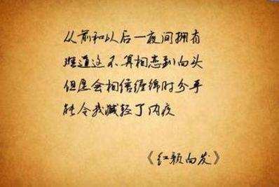 激励人走出失恋的句子 鼓励人走出失恋的诗句