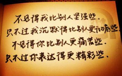 回忆过去想哭的句子 关于回忆的忧伤唯美句子!