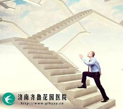 鼓励人爬楼梯的话语 求一些幽默的鼓励爬楼梯的标语