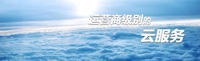 破云经典语录赏析 破云这个耽美小说好看吗