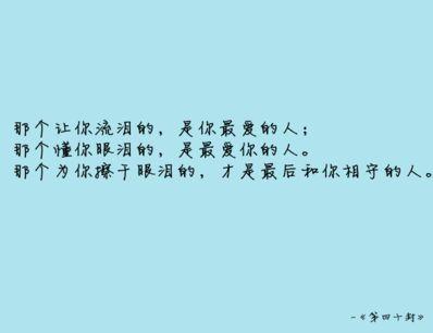 唯美有意境的句子摘抄简短 短一点的、唯美意境美文美句摘抄、