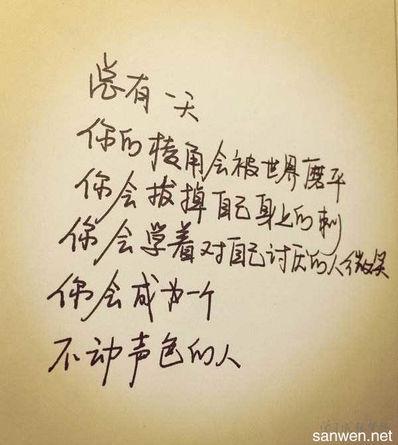 不管未来怎样爱情句子