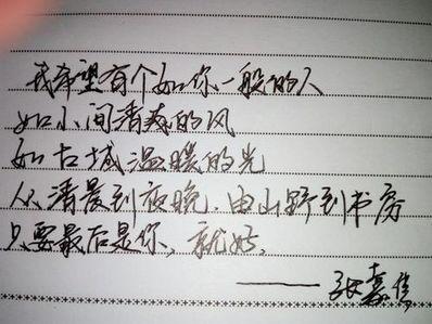 抄写新鲜的句子 描写新鲜的句子