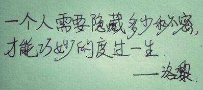 名言唯美句子短句意境 唯美的句子。有意境的。