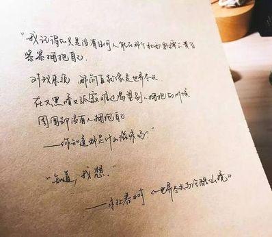 好句子抄写 小学生优美句子抄写五十字