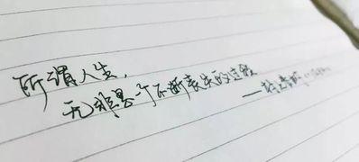 抄写一句话 抄写一句话,前面要空两格吗?