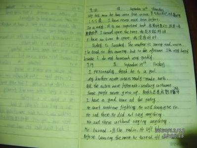 优美句子抄写 小学生优美句子抄写五十字