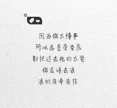 关于爱情的日本名句 关于爱情的句子(日文)可以复制