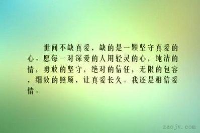 深爱一个人发疯的句子