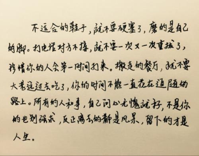 感叹爱情折磨人的句子 感情挺折磨人的句子