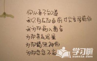 被最爱的人伤得最深的句子 被一个最爱的人无视的句子,