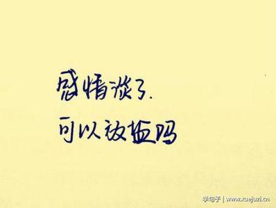 形容情感受伤的句子 感情受伤的语句