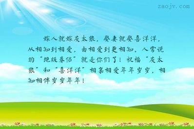 朋友相知相伴的句子 关于友情的唯美的句子