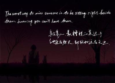 爱情受挫的句子 爱情受到挫折后才想让人感动的句子.