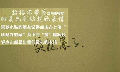 形容朋友相逢的句子是 描写朋友相逢的诗句