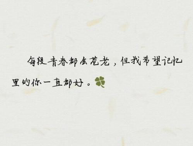 古风的闺蜜句子唯美 求赠闺蜜的伤感唯美的古风句子