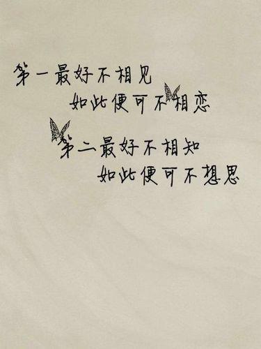 伤感感慨爱情的古诗句 最伤感的爱情诗句大全