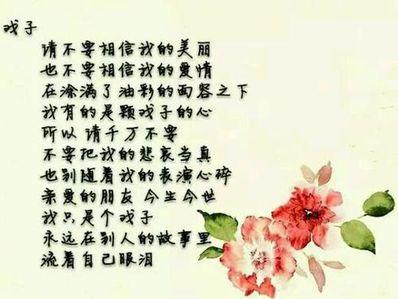 """关于卿的悲伤爱情诗句 求,有关""""卿""""字的爱情诗句?"""