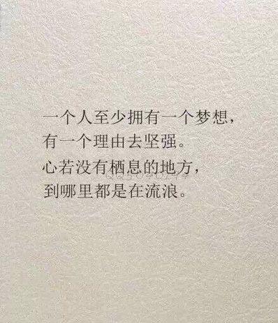 三毛说过的最美的情话 三毛写过最美的九句话